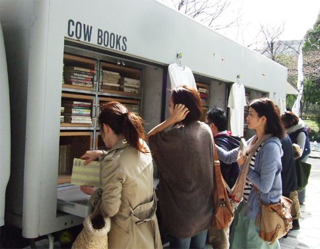 cowbooks