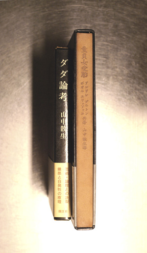 chiryu-book_s