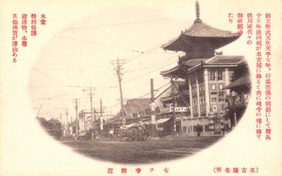 nanatsu-hagaki-print_s
