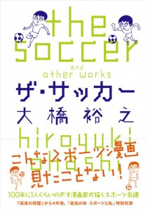 news_large_thesoccer