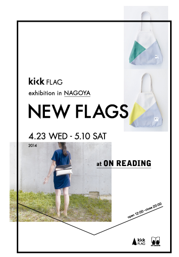 kick FLAG exhibition in NAGOYA 「NEW FLAGS」
