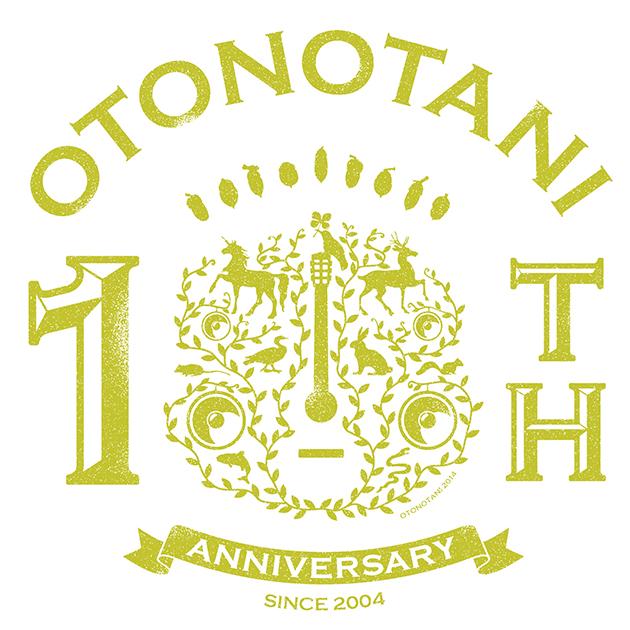 OTONOTANI_10周年