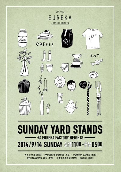 SUNDAY YARD STANDS