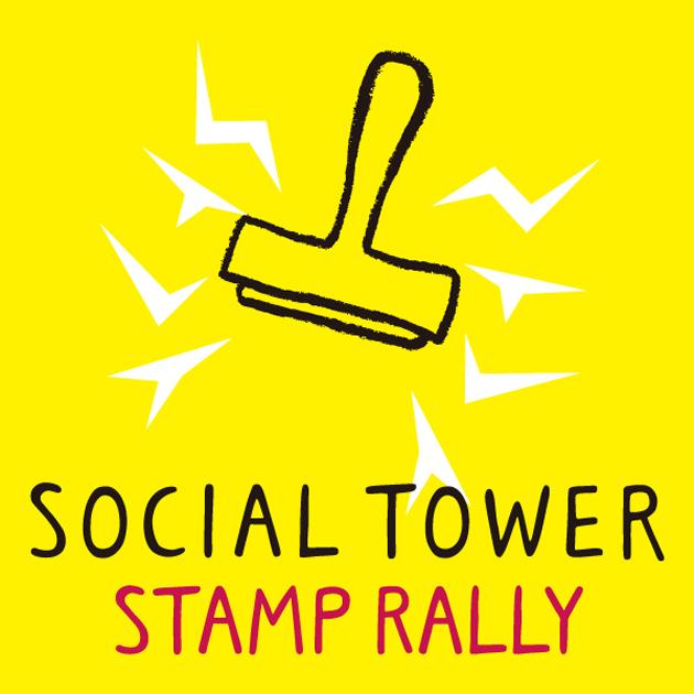 テレビ塔のある街をめぐる 「SOCIAL TOWER スタンプラリー」ツアー
