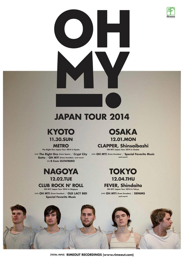 OH MY! JAPAN TOUR 2014