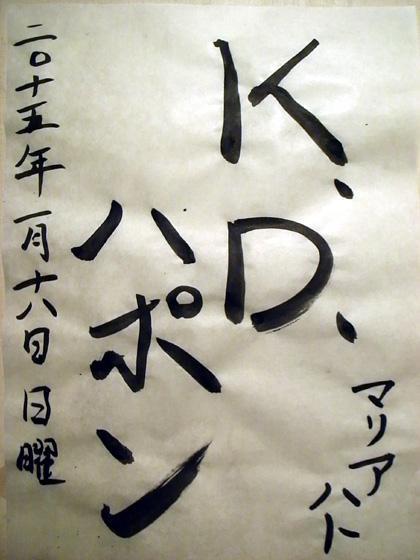B2fqk-wCAAAnhao (1)