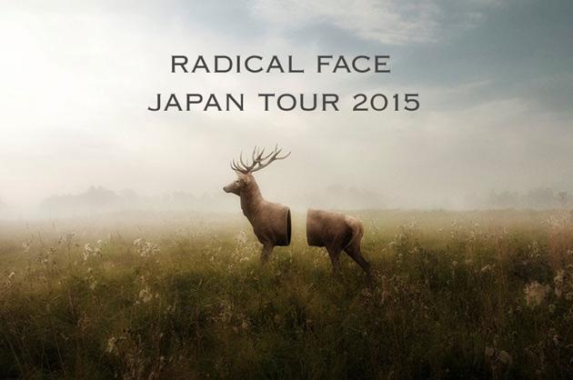 radical2015