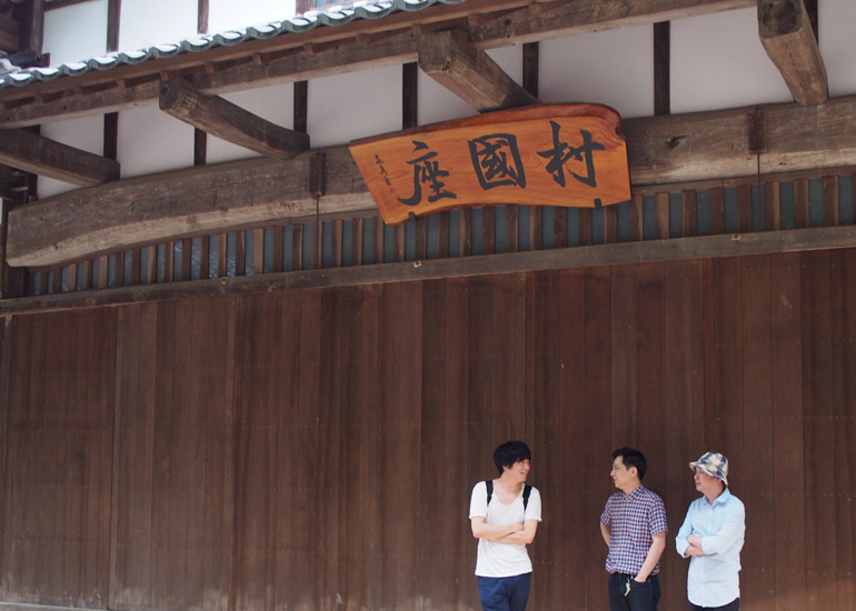 murakuni_1