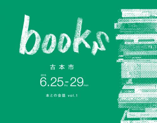 book-event-20106-A4