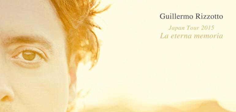 guillermo2015tour