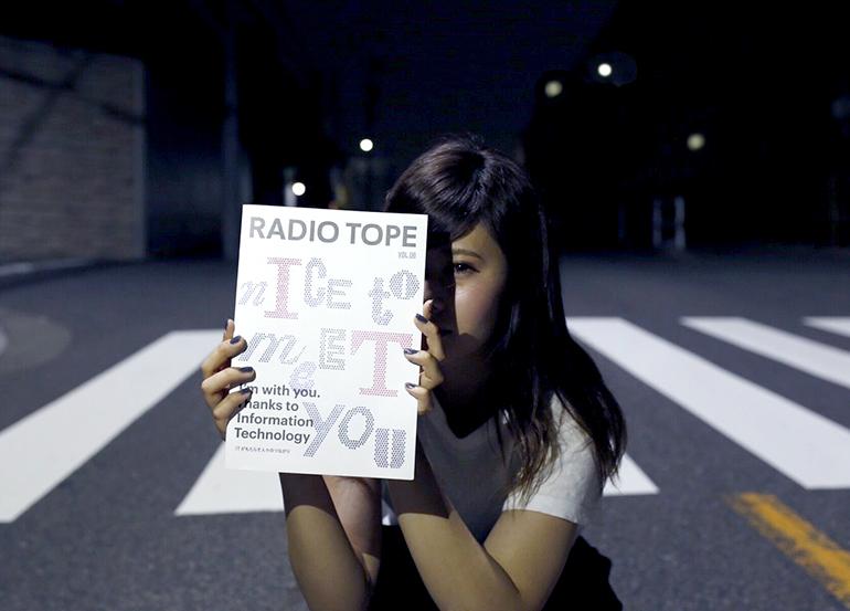 tope_radio2
