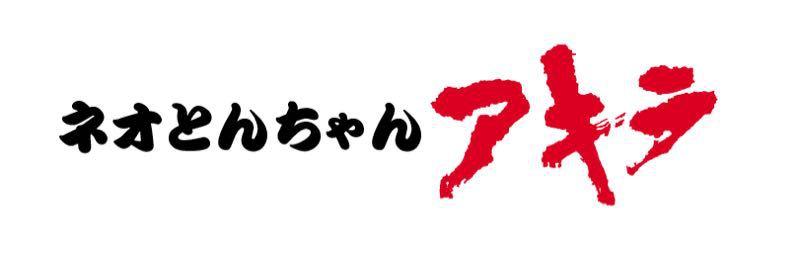 yakiniku_4