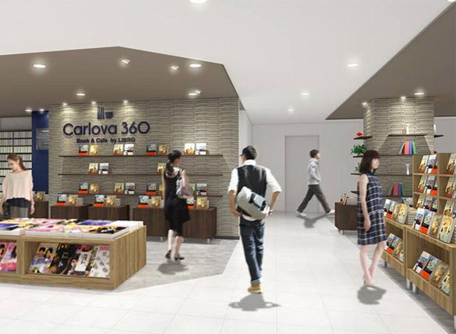 リブロ名古屋店がブックカフェ「carlova 360 NAGOYA」としてリニューアルオープン!江本典隆による写真展も開催。
