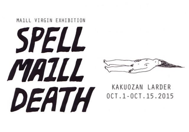 【SPECIAL INTERVIEW】SIMI LABのメンバーであり、CDジャケットやグッズなど、様々なアートワークを手がけるデザイナー・ビジュアルアーティスト、MA1LLの初個展が開催!