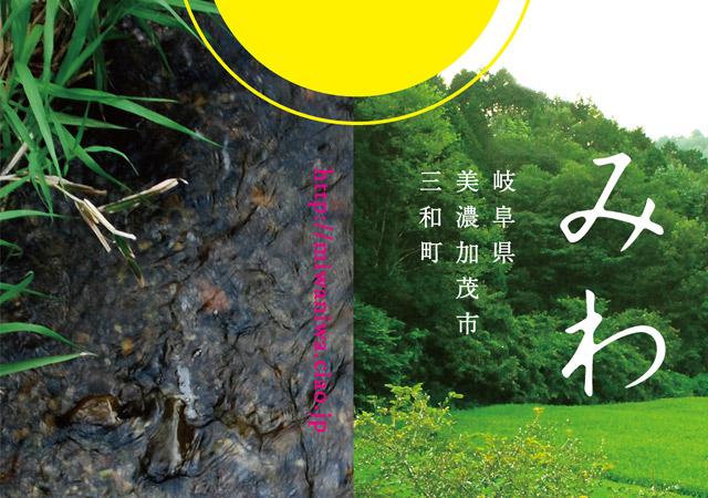 現代美術作家、阿部大介と鷹野健によるアートプロジェクト「記憶のはがし方プロジェクト-日本 家」の公開制作と展示が開催。