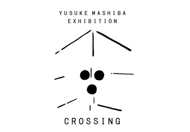 """人気イラストレーター間芝勇輔の名古屋初個展""""CROSSING""""がMaison YWEにて急遽開催。"""