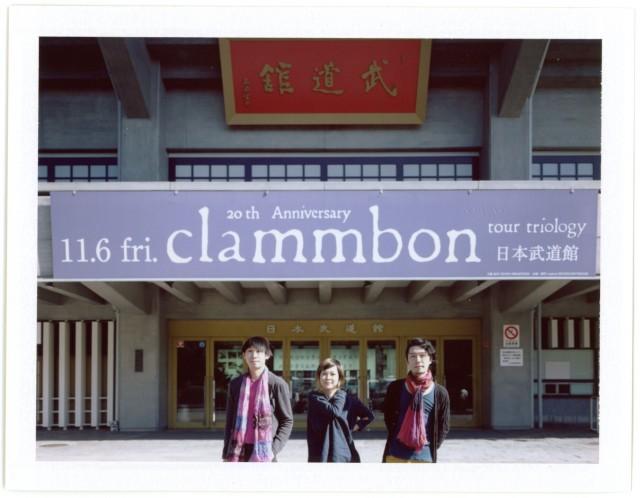 クラムボンが、新作ミニアルバムのライブ会場限定販売ツアーを敢行。名古屋は今池TOKUZO、クアトロの2days公演。