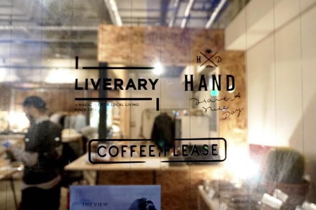 LIVERARY、COFFEE,PLEASE、HANDによる共同オフィス兼多目的スペースがついに本格稼働。初日には、Soul Organ Boogaloo(from DAISYmessenger)が投げ銭ライブ!