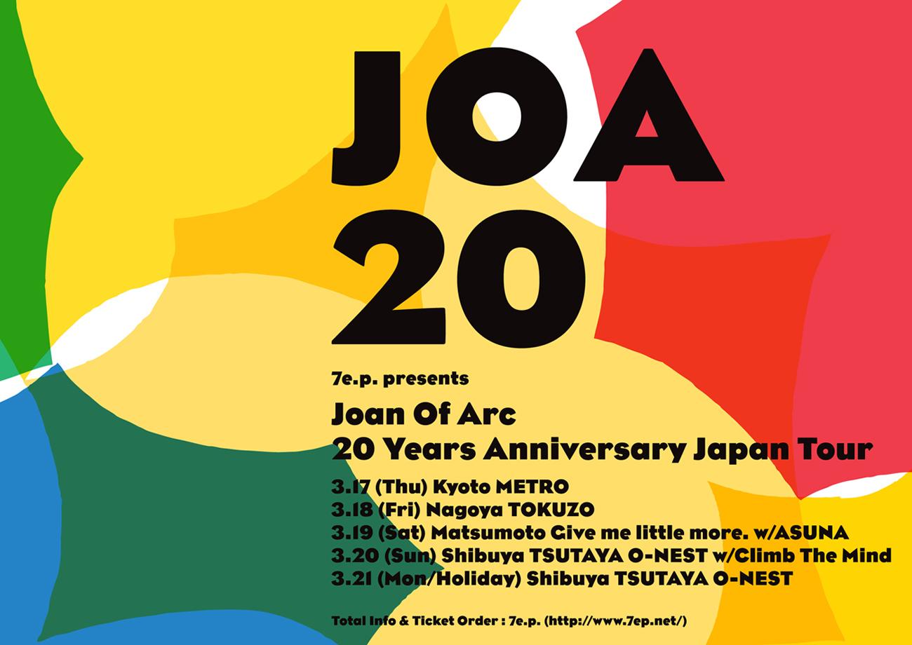 joa20_flyer
