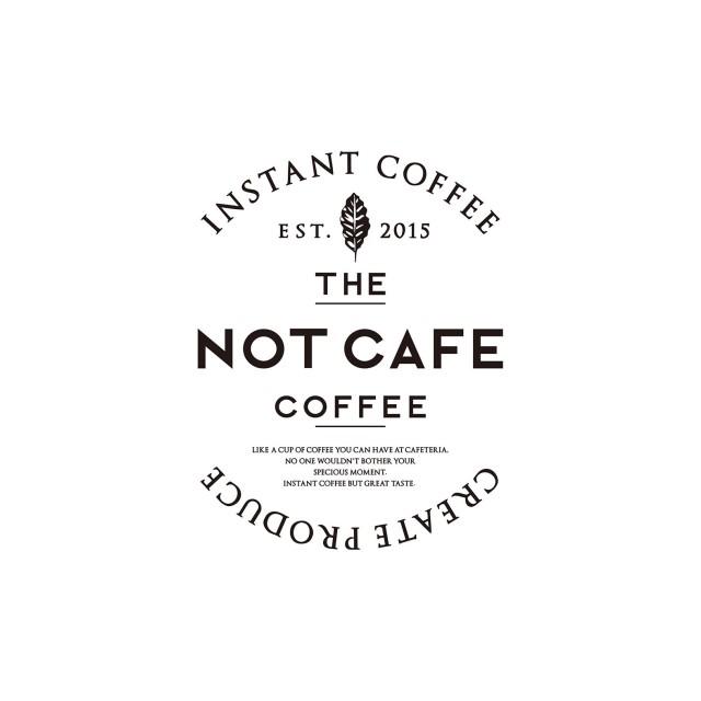 コーヒー好き必見!岐阜のデザイナー集団による味や香りもデザインしたインスタントコーヒーが登場!?「NOT CAFE」が提案する上質さと手軽さ。