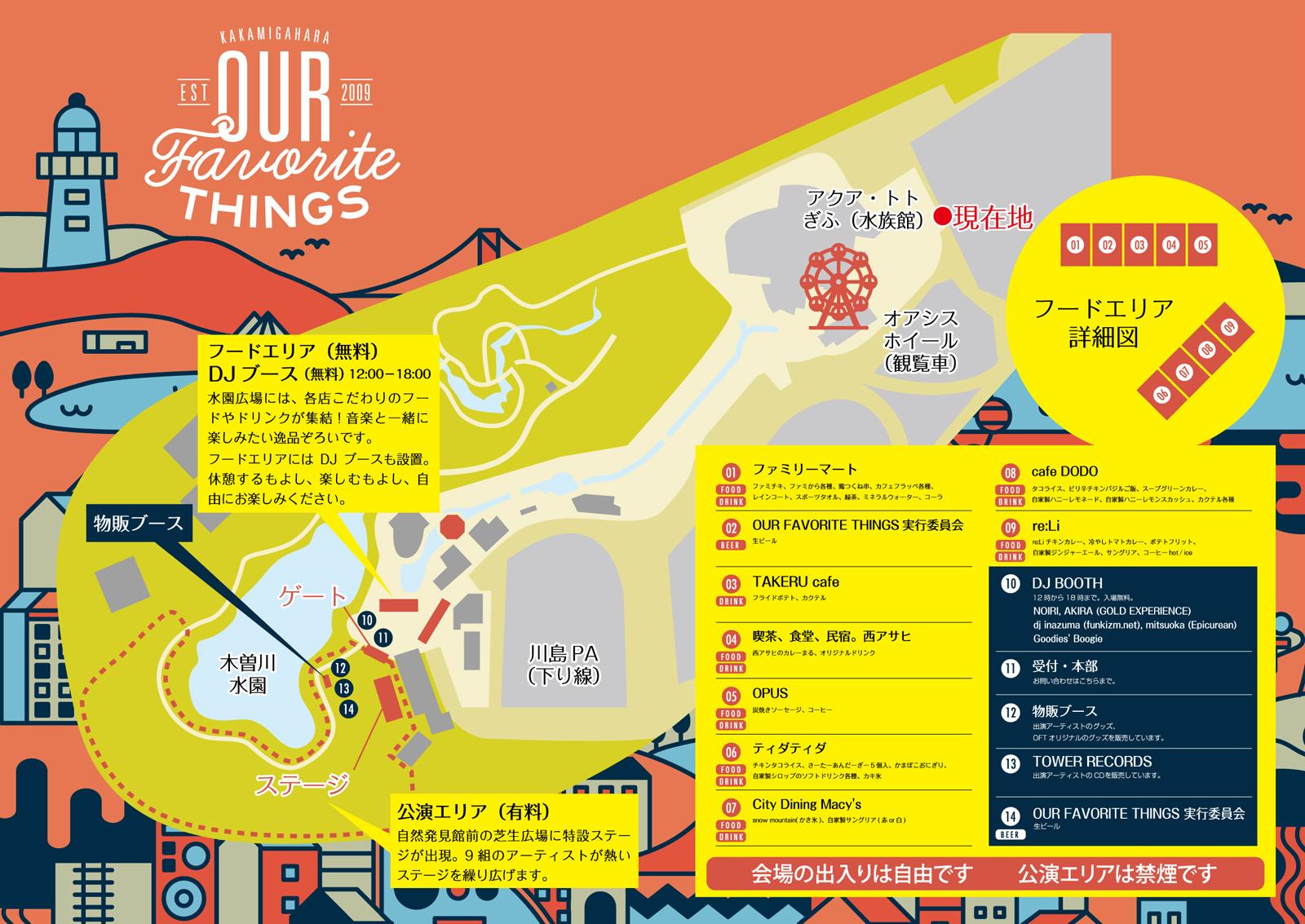 2016OFT_map