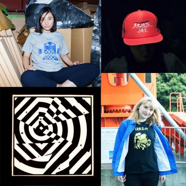 東京を中心に活躍中のアーティスト・ユニット、ENTERTAINMENTの個展が開催。初日にはKAKUOZAN LARDER出店のオープニングパーティーも。