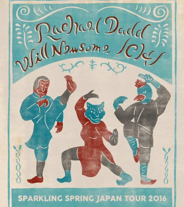 UK・ブリストル在住のICHI、Rachael Dadd、Will Newsomeの3組がジャパンツアー。東海圏ではマルタピクニック、森道市場、TOKUZOなどに出演。