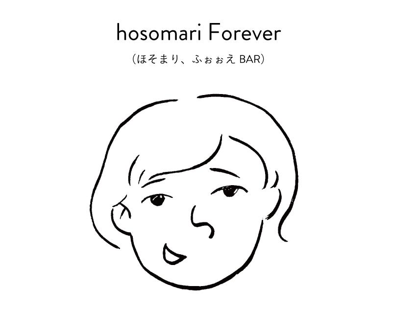 HOSOMARI_