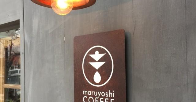 #049 <br/>maruyoshi COFFEE(マルヨシコーヒー)
