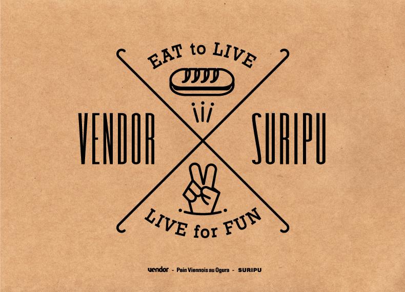 vendor_SURIPU_RT_01