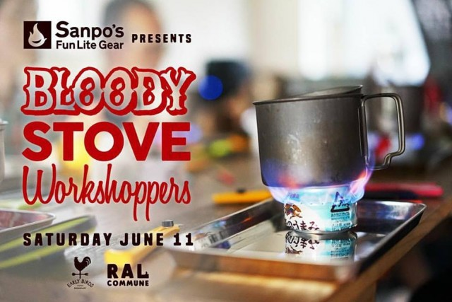 空き缶でアルコールストーブを自作!Sanpo's Fun Lite Gearによるワークショップ「BLOODY STOVE WORKSHOP」が開催。