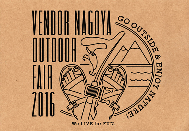 vendor nagoyaがアウトドア一色に。日本未発売のアウトドアギアもセレクト販売するOUTDOOR Fair開催。