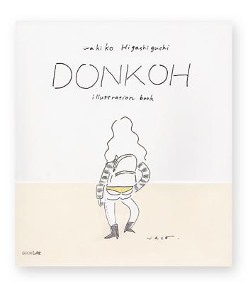donkoh2