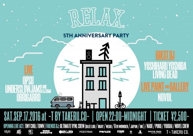 名古屋発のストリート/ファッションブランド「RELAX ORIGINAL®」が5周年記念パーティーを開催。OPSB、OBRIGARRDらが出演!