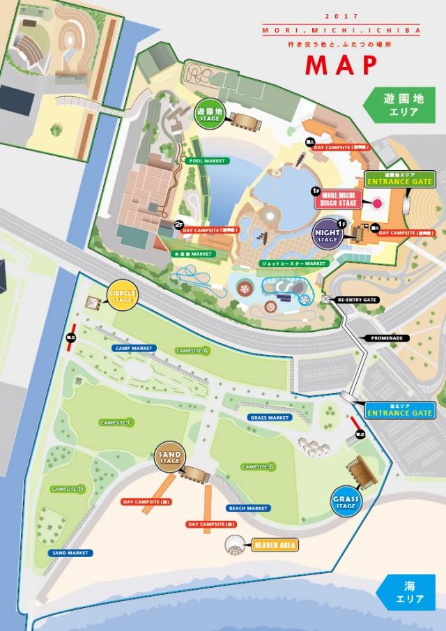 楽しさを追求したらこうなりました。森道市場2017、遊園地会場も追加しステージ、マーケットともに規模を大幅に拡充!