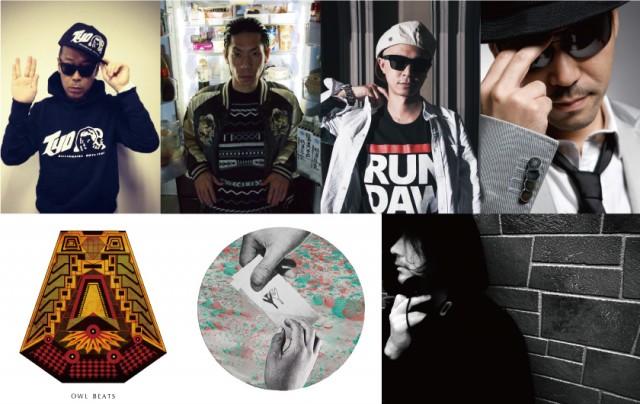 日本最大級のビートメーカーの大会が名古屋で開催!審査員はWatusi、DJ BAKU、DJ MOTIVE、呂布カルマ、OWLBEATS!総合司会にYOU THE ROCKも!