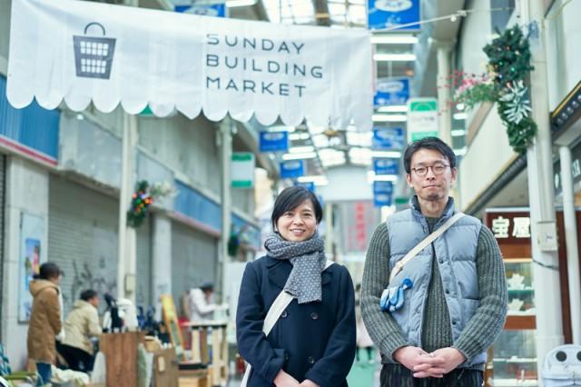 岐阜・柳ケ瀬の人気マルシェ「サンビル」が無印良品名古屋名鉄百貨店に登場!トークイベントやワークショップも。