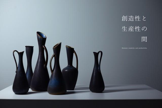 陶芸家・Gunnar Nylund、ファッションブランド・crepusculeとの企画展「創造性と生産性の間」がUNEVENで開催。