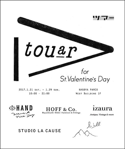 touar_logo1 (1)