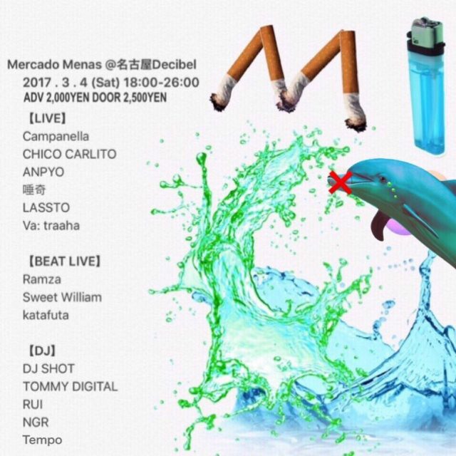 Campanella、Ramza、CHICO CARLITO、唾奇、Sweet Williamら出演。沖縄と東海ヒップホップシーン繋ぐイベントが開催。