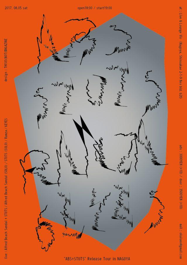 Alfred Beach Sandal+STUTSが共作ミニアルバムリリースツアーで名古屋に登場。共演にRamza、6EYES。