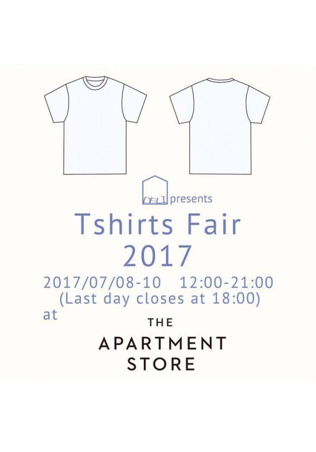 NAZE、UC EAST、birdFriendら50作家以上が参画!圧倒的な数のTシャツが並ぶ「DELI presents Tshirts Fair 2017」が名古屋・栄で巡回開催。