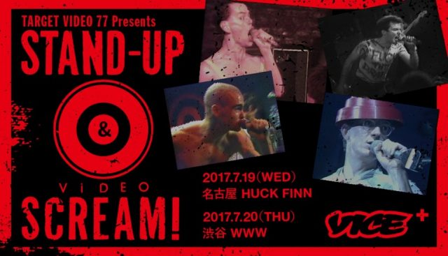 BLACK FLAG、DEAD KENNEDYS、RAMONES、BAD BRAINS、DEVOら出演の究極パンクムービーがVICE主催イベントで日本初上陸!渋谷、名古屋2会場で開催。