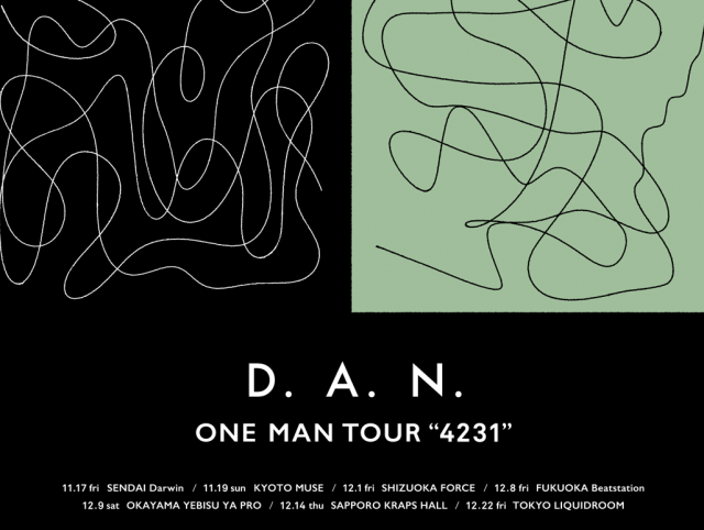 次世代音楽シーンの最前を征くD.A.N.。2度目となる全国ワンマンツアー「4231」で静岡に初登場