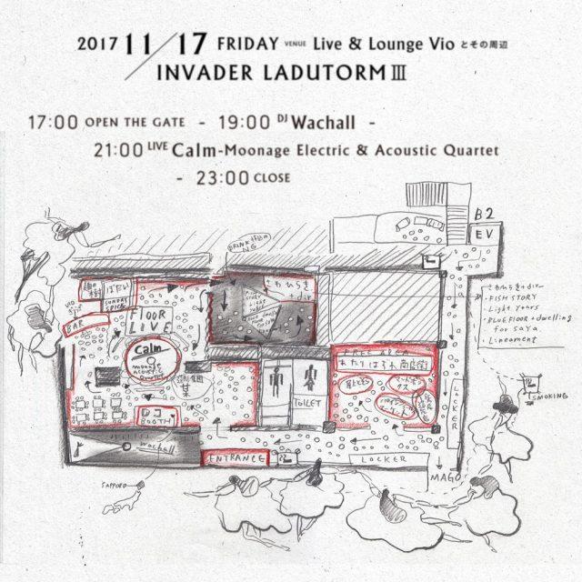 【更新|会場MAP公開!】音楽家・Calmの20周年記念ライブが名古屋で開催。さわひらきによる映像エキシビジョンや、SUNDAY SPICE、麺の木ぼだい、Pine Fields Marketらによる出店ブースも!
