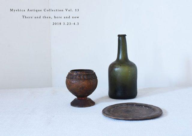 18~19世紀の貴重な北欧民具を集めたコレクション展が開催。