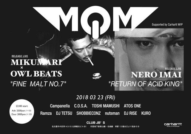 Campanella主催企画「MDM」にて、MIKUMARI×OWL BEATS、NERO IMAIのWリリースパーティー開催。C.O.S.A.、TOSHI MAMUSHI、ATOS ONE、Ramzaらが共演。