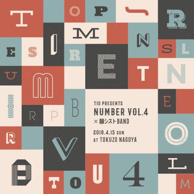 三重発4ピース・インストゥルメンタルバンド・tioが、韻シストBANDをゲストに迎え今池TOKUZOでツーマン。