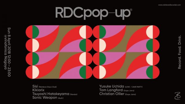 静岡・伊豆の野外パーティー「RAINBOW DISCO CLUB」のPOP UPイベントが名古屋で開催。レジデントDJSisi、Kikiorix、yusuke uchida(LOVE)らが出演。