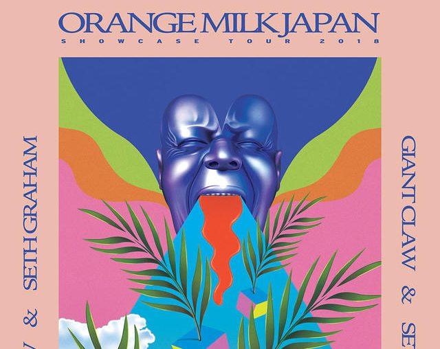 先鋭エレクトロニックミュージックレーベル「Orange Milk」よりSeth Graham、Giant Clawが来日ツアー。愛知公演では食品まつり、CVN、nutsmanら共演。